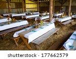 overview of this wedding... | Shutterstock . vector #177662579