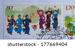 china   circa 2008 a stamp... | Shutterstock . vector #177669404