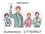 business team members are... | Shutterstock .eps vector #1777029617