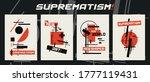 retro soviet abstract art... | Shutterstock .eps vector #1777119431
