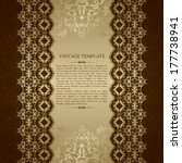 vintage template with... | Shutterstock .eps vector #177738941