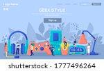 geek day concept flyer  web...