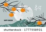 korea tradition vector... | Shutterstock .eps vector #1777558931