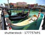 pethchaburi thailand november... | Shutterstock . vector #177757691