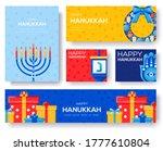 set of thin line happy hanukkah ... | Shutterstock .eps vector #1777610804