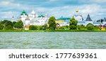 View on Rostov Kremlin complex build 1670-1683 from lake Nero