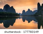 Sunset Landscape Of Yangshuo I...