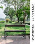 empty chair with nobody park... | Shutterstock . vector #1777955234