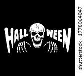 halloween skeleton banner white ... | Shutterstock .eps vector #1778064047