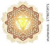 solar plexus chakra   manipura...   Shutterstock .eps vector #1778073971
