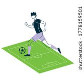 player man with ball on court...   Shutterstock .eps vector #1778159501
