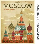 travel to moscow poster  ...