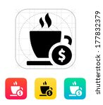 cup price icon. vector...