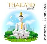big white buddha  suphan buri... | Shutterstock .eps vector #1778537231