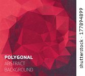 Abstract polygonal ruby background with place for text. Trendy geometric triangle hipster background. Ideal for gadgets backdrop or presentations.