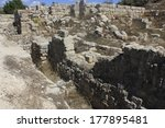 Small photo of The excavations at Samaria. Ruins of Ahab's Palace