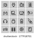 vector electronics icon set   Shutterstock .eps vector #177918701