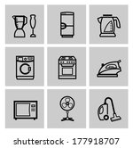 vector electronics icon set | Shutterstock .eps vector #177918707