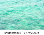 shiny stones under the water.... | Shutterstock . vector #177920075