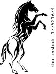 Horse Flame Tattoo Stand
