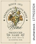 wine label with a golden bunch...   Shutterstock .eps vector #1779222524