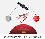 emirates hope mission written... | Shutterstock .eps vector #1779270971