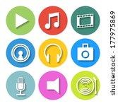 set of flat media icons. vector