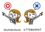 a business woman pointing to...   Shutterstock .eps vector #1779804947