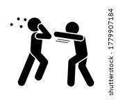 karate men kick icon. simple...
