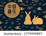 mid autumn festival... | Shutterstock .eps vector #1779959897
