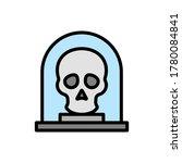 skull  museum icon. simple...