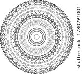 Mandala For Greeting Card  Cas...