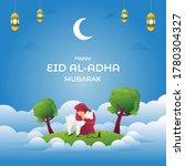 cute cartoon eid al adha... | Shutterstock .eps vector #1780304327