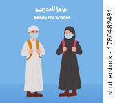 ready for school after pandemic ... | Shutterstock .eps vector #1780482491