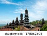 Rice Terraces near Ubud, Bali, Indonesia - stock photo