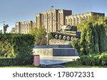 tiraspol  transnistria  ... | Shutterstock . vector #178072331