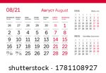 august page. 12 months premium... | Shutterstock .eps vector #1781108927