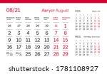 August Page. 12 Months Premium...