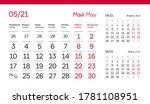 may page. 12 months premium...   Shutterstock .eps vector #1781108951