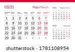 march page. 12 months premium... | Shutterstock .eps vector #1781108954