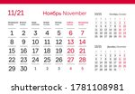 november page. 12 months... | Shutterstock .eps vector #1781108981