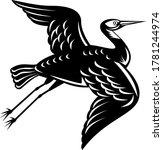 white faced heron egretta...   Shutterstock .eps vector #1781244974