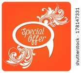 special offer bubble speach...