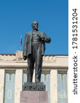 lenin square in the city of... | Shutterstock . vector #1781531204
