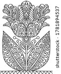 fantastic flower coloring book... | Shutterstock . vector #1781894537