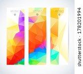 vertical banner vector set  | Shutterstock .eps vector #178201994