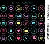 30 flat icons on black... | Shutterstock .eps vector #178203611