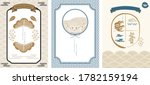 japanese pattern and icon... | Shutterstock .eps vector #1782159194