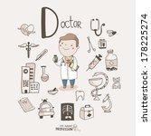 cute vector alphabet profession.... | Shutterstock .eps vector #178225274