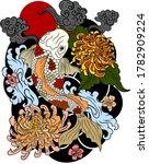 vector illustration of japanese ... | Shutterstock .eps vector #1782909224